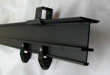 Studio Track System 200 Series